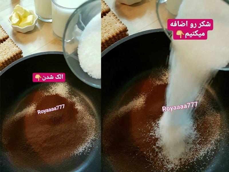 دستور پخت کیکی یخچالی ساده