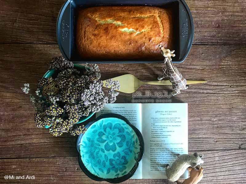 کیک ماست فرانسوی - دستپخت بانوی شهر